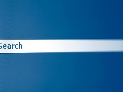 ameliorer-navigation-moteur-recherche_web
